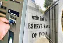 RBI Rules change