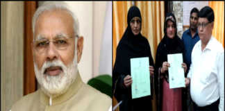 indian nationality certificate muslim lady