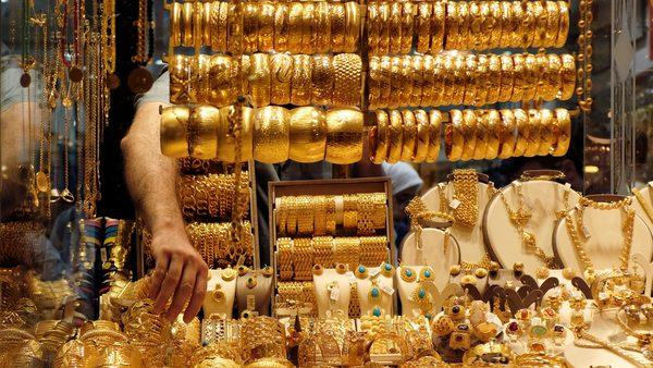 Gold New Rate