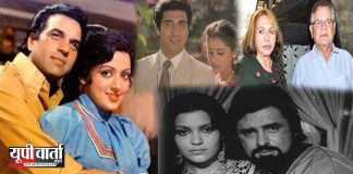 second marriage bollywood actors