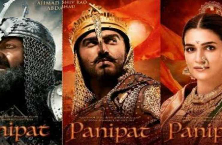 panipat_movie_review