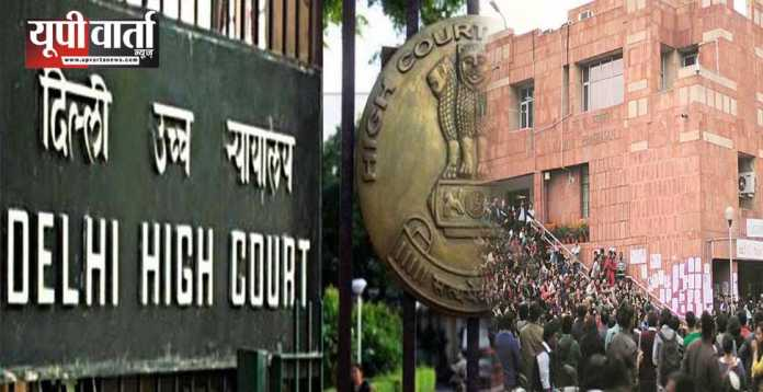 Delhi High court JNU