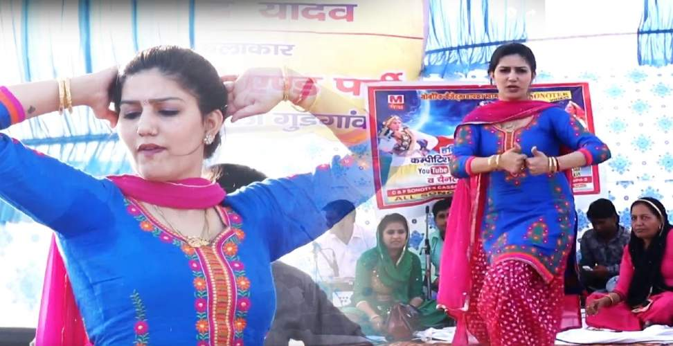 sapna choudhary blue suit dance