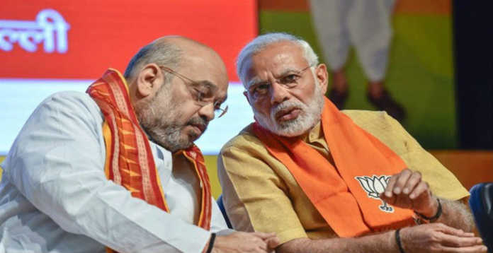 Amit Shah's appeal to listen to Modi's address