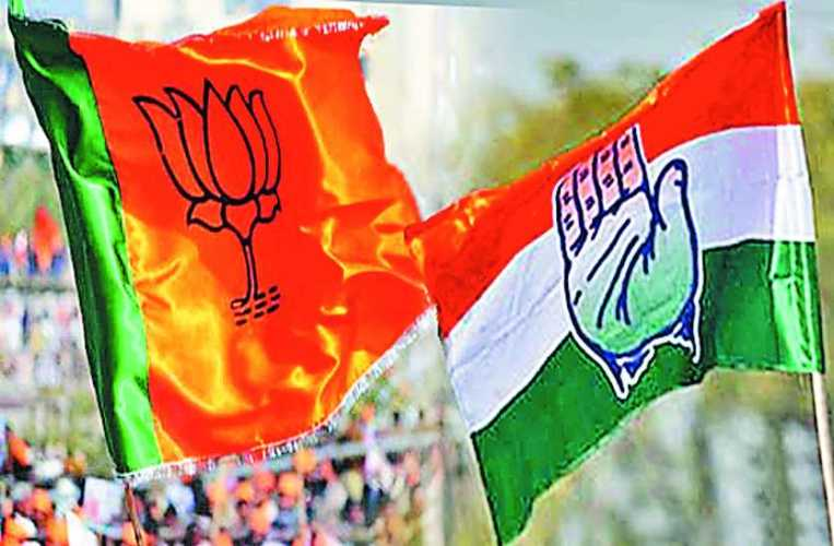 bjp-congress-flag
