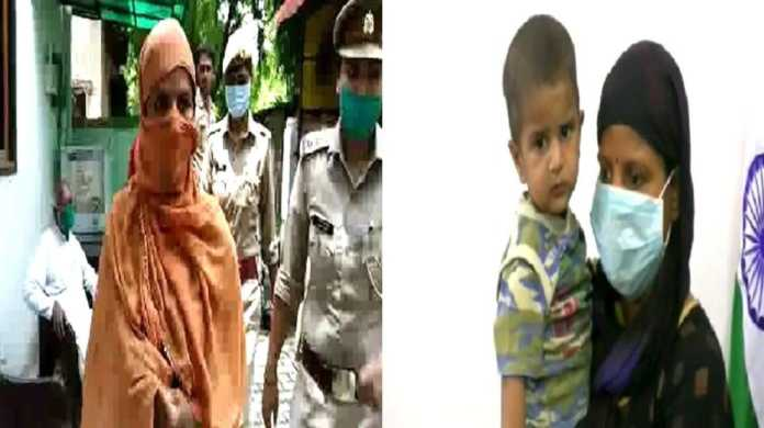 Kidnapped child in up