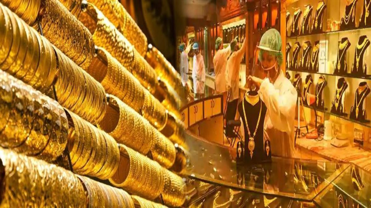 10 august gold rate