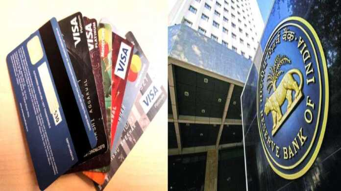 RBI-Credit and Debit Card