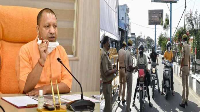 Yogi Govt released Unlock-4 guidelines