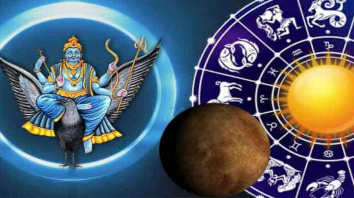 shani sade sati not effect these Three zodiac signs