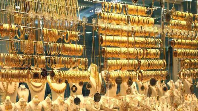 13 sep gold rate 2020
