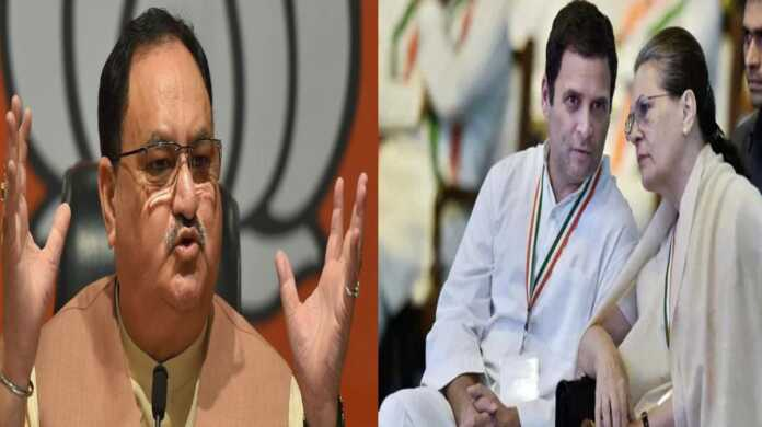JP Nadda on congress