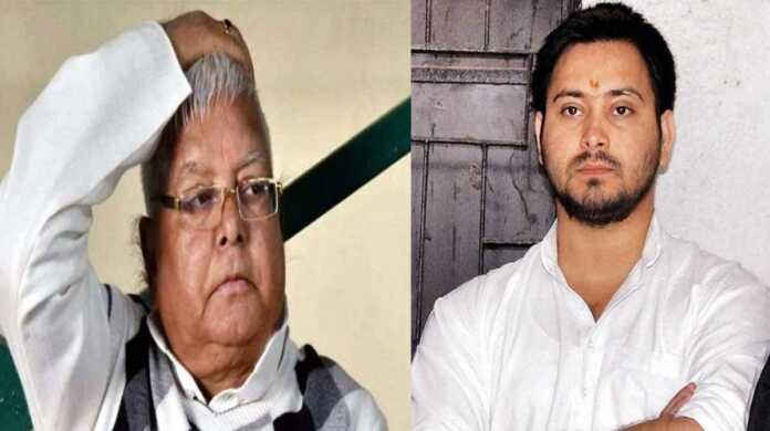 Lalu Yadav name removed RJD party