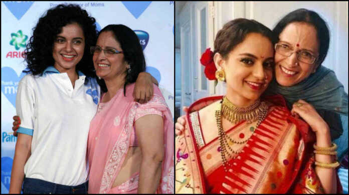 kangana ranaut mother on shiv sena