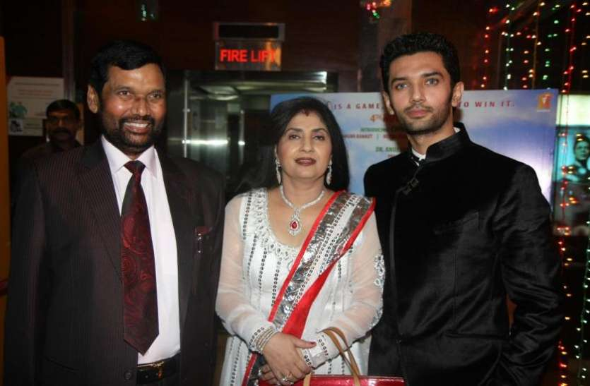 chirag paswan with family