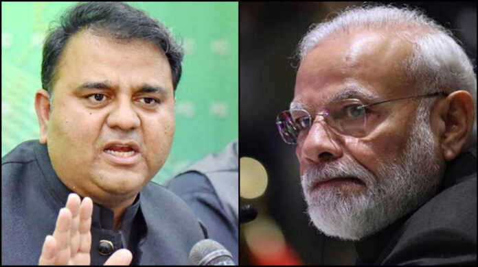 pakistan fawad chaudhry on pulwama attack