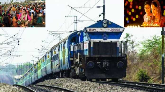 Festive Season Special trains