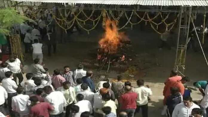 Funeral in up