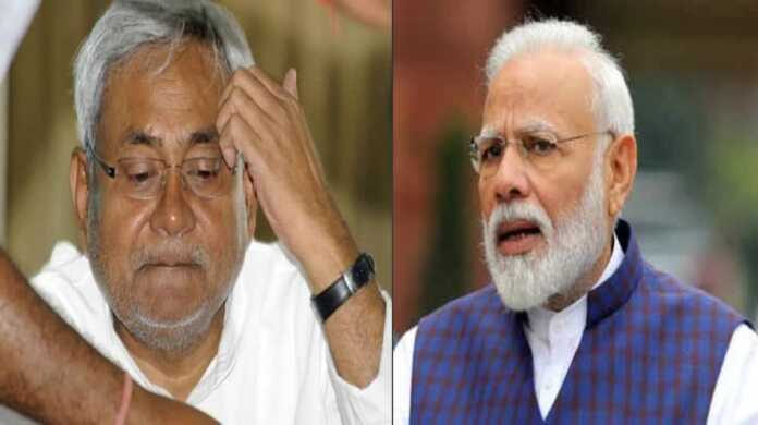 Nitish not want to become CM