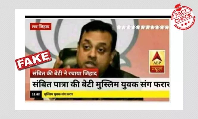 sambit patra love jihad fake post