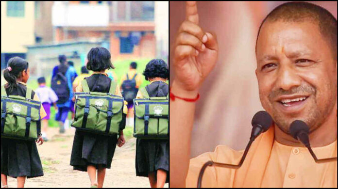 No bag day in government schools in UP