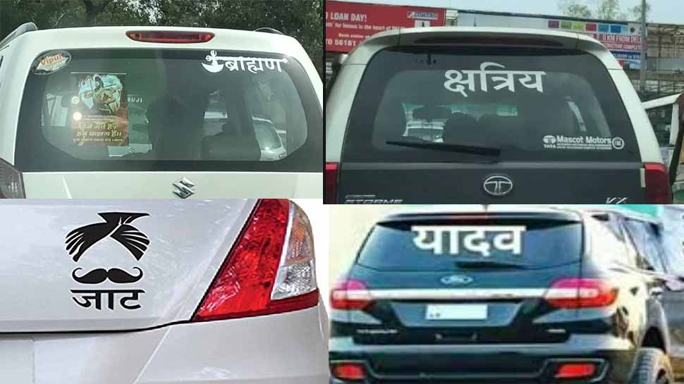 caste on their vehicles