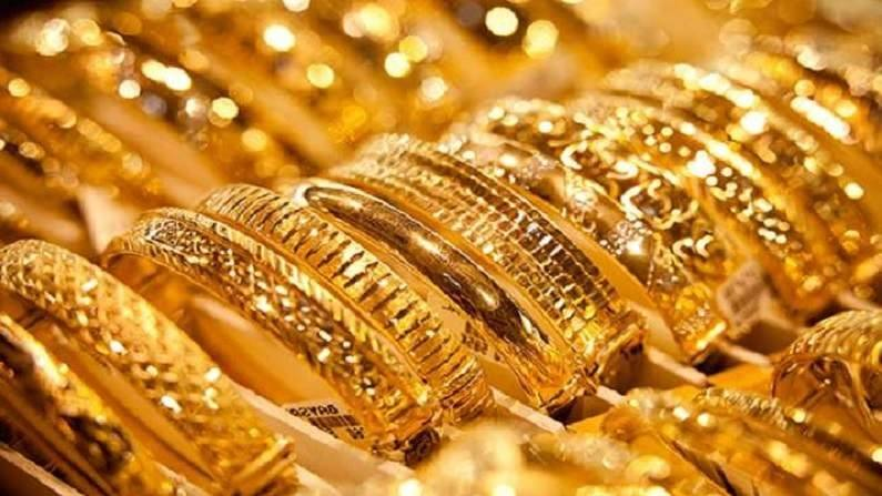 gold silver rate today