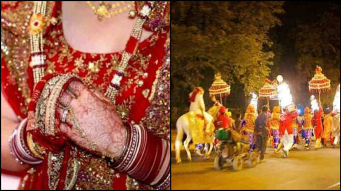 groom refused marriage due to dowry
