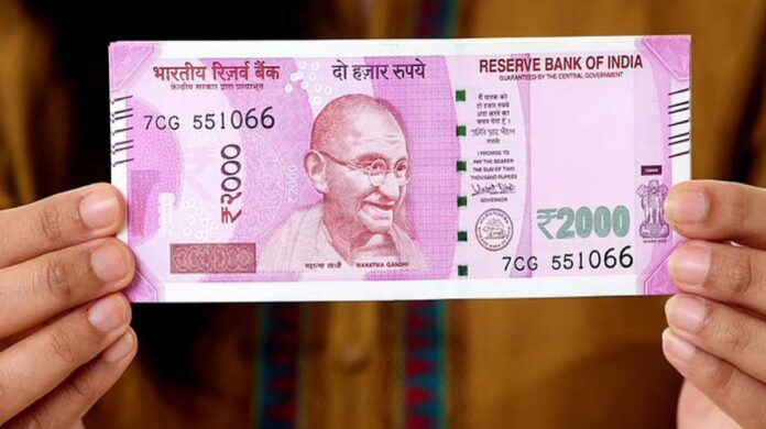 rbi note