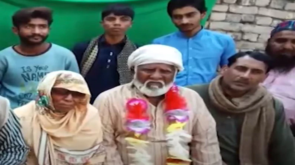 love story 80 year old athar khan pakistan