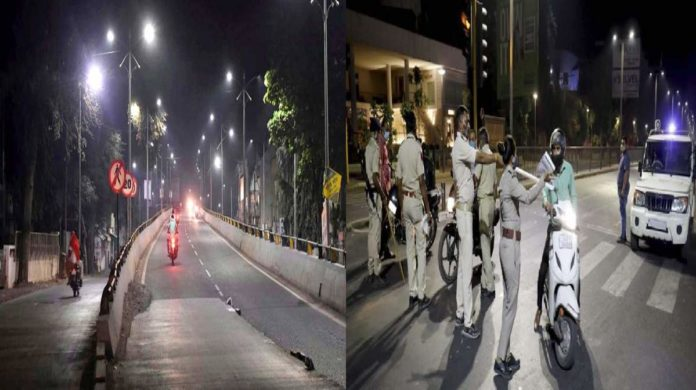 Night Curfew In UP