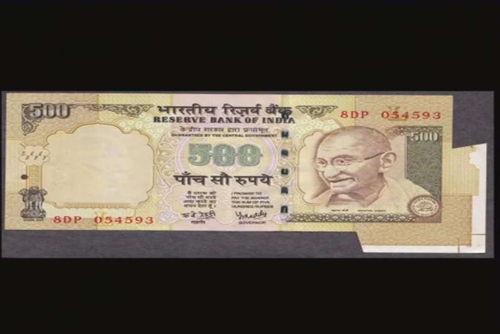 500 rs old