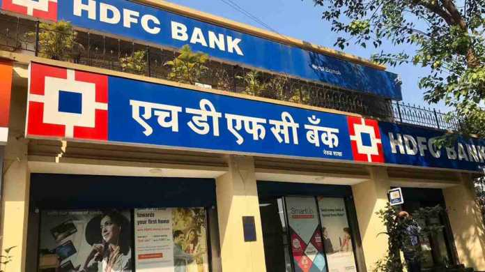Looted In HDFC bank