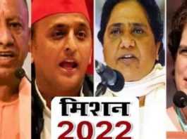 up-election-