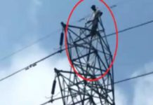 tower of high tension wire